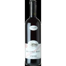 Vigne Vecchie, Grignolino Monferrato Casalese DOC 2015, Accornero (75cl)