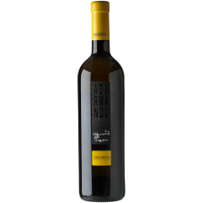 Adarmando, Bianco Umbria IGT 2018 - Tabarrini (75cl)