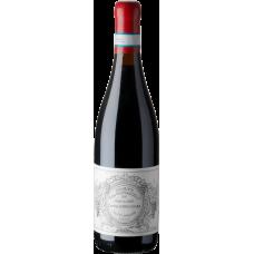 Amarone Riserva DOC 2011, Brigaldara (75cl)
